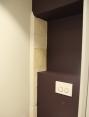 toilette avec mur en pierre d'origine